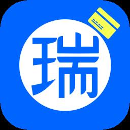瑞和宝软件v6.2.7 安卓最新版