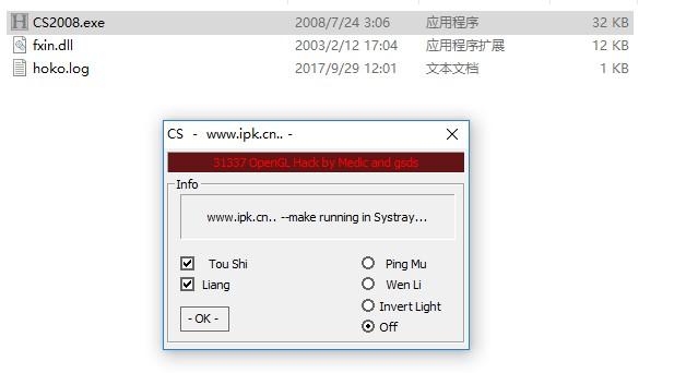 cs1.6纯透视作弊器