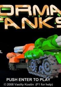 normal tanks(坦克大战)