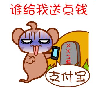 中元节恶搞gif动图微信qq表情包