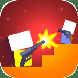 槍手本色紅包版