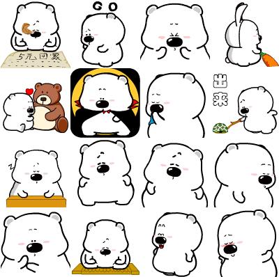 小窘熊动态qq表情包图片