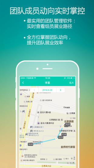 保天下精英版app v1.1.10 安卓最新版 0