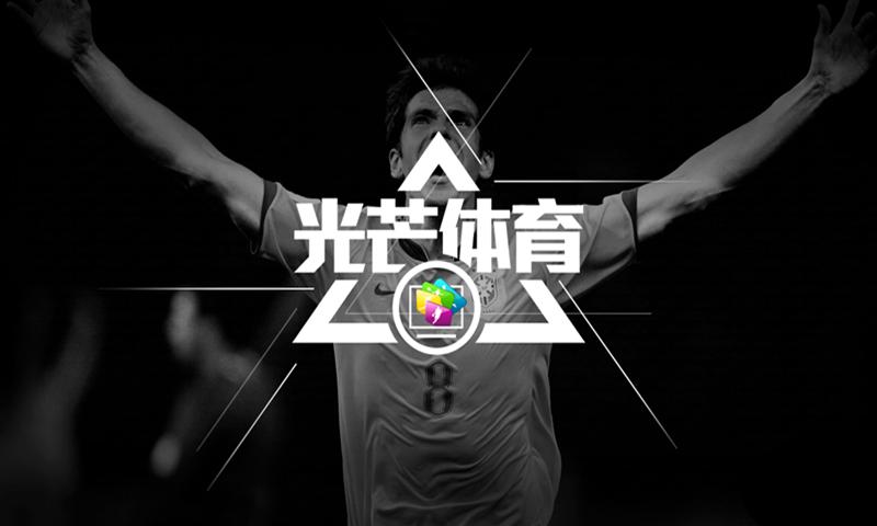 光芒体育app