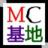 Mc基地战歌播放器