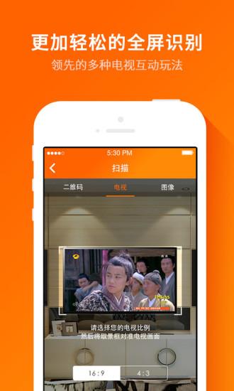 湖南卫视呼啦手机版 v4.1.0 官网安卓版 1