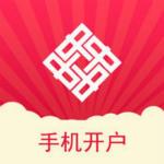 中天证券开户app