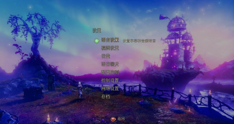 三位一体3权力的神器简体中文版  1
