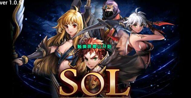 命运之石(s.o.l:stone of life) v1.0.5 安卓汉化版 0