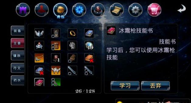 命运之石(s.o.l:stone of life) v1.0.5 安卓汉化版 1