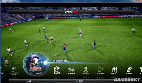 实况足球2006_是由日本科乐美《konami》公司于2006年4月份发行的又一款实况足球