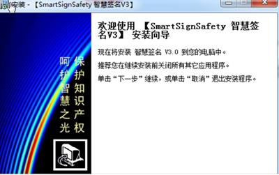 CAD智慧签名AutoCAD版(cad签名制作) v3.0 免费版 0