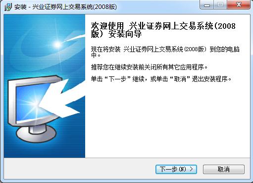 兴业证券优理宝网上交易系统 最新官方版 0