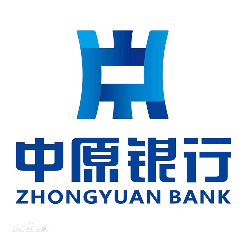 中原银行网上银行安全控件