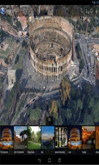 Google地球手机版 v9.0.4.2 官方最新版 1
