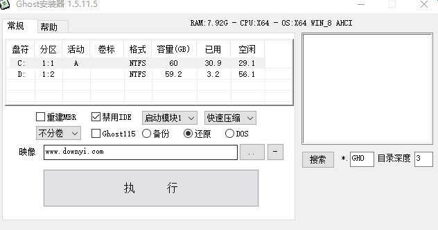 ghost安�b器��舭� 最新版 0