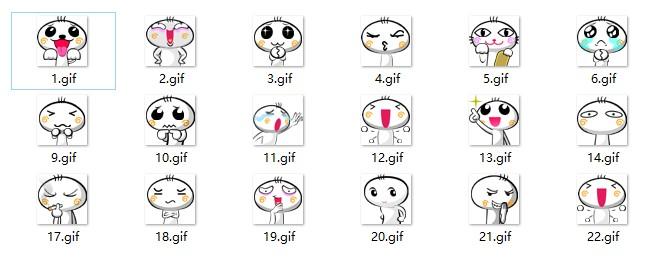 小馒头qq表情包gif   小馒头表情包介绍: 小馒头qq表情包,一个可爱