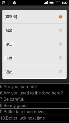 李阳口语手机版 v2.0 安卓版 1