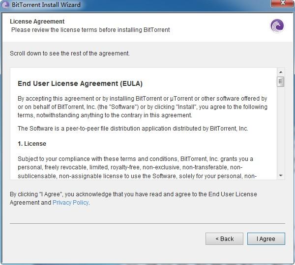 BitTorrent下载工具 v7.10.0.43917 最新官方版 0