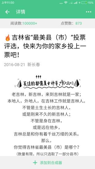 微小宝认证号版官方下载