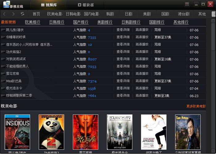 香港5M独享带宽服务器租用要多少钱