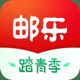 邮乐网手机版v4.0.6 安卓最新版