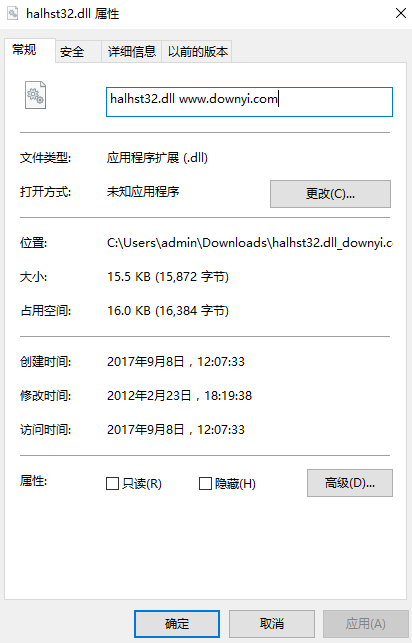 halhst32.dll文件  0