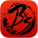 多玩游戏盒子For剑灵ios版