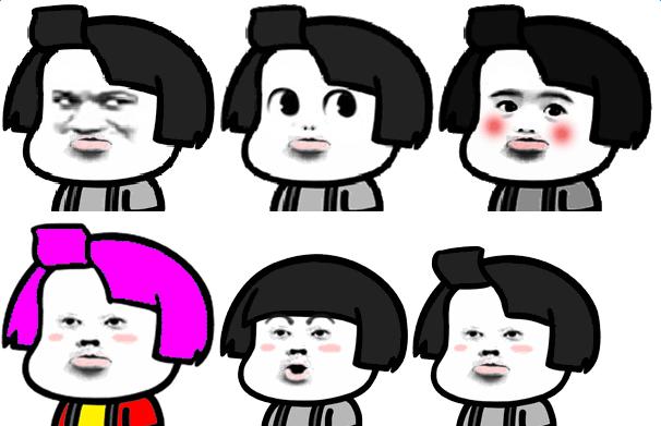 吹刘海爆笑微信表情微信里怎么做自拍表情图片图片
