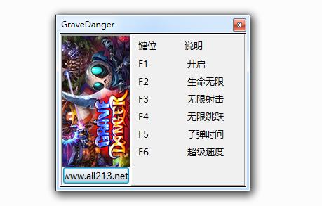 地穴危机五项修改器 v1.01 绿色版 0