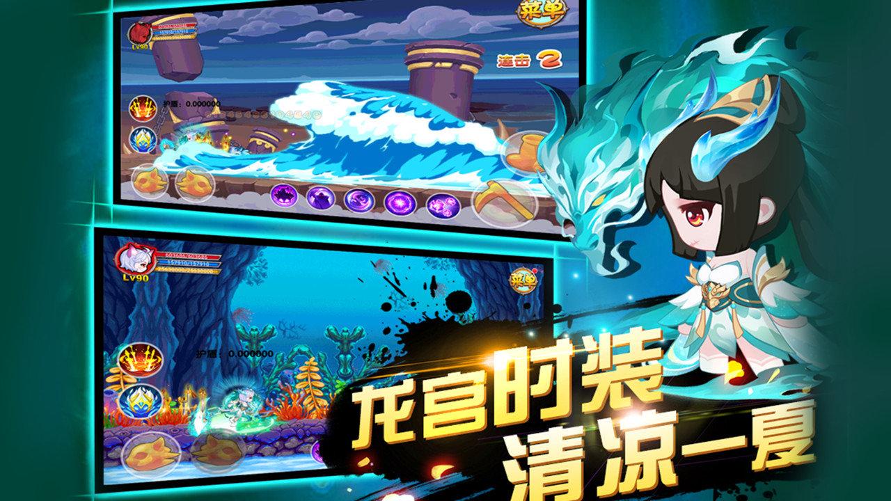 造夢西游ol官方版 v10.5.1 安卓最新版 0