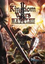 王国战争2战场作弊器