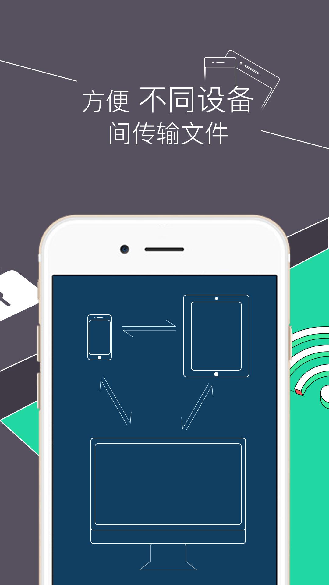 RE文件管理器中文版 v4.5.1 安卓版 1