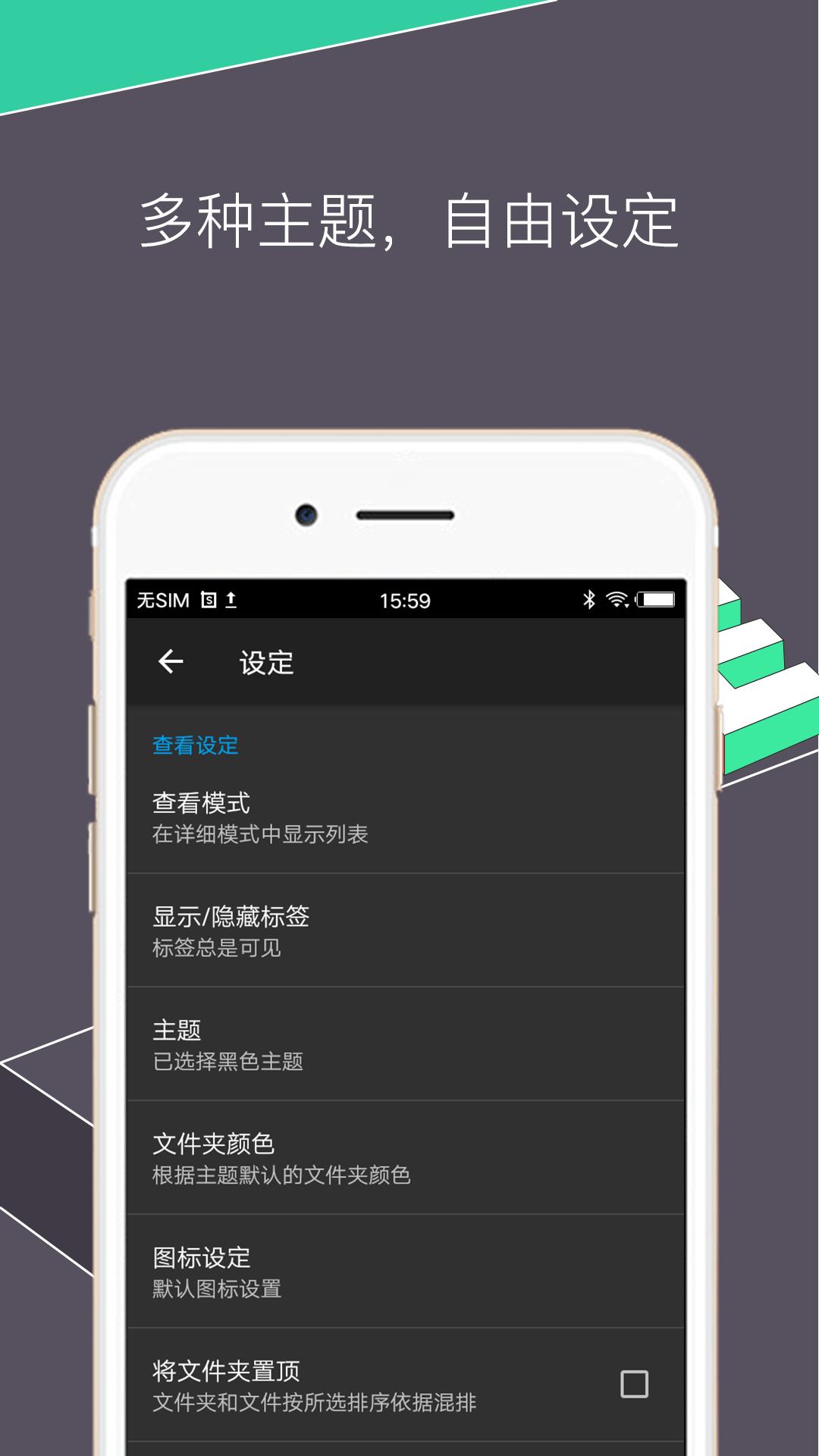 RE文件管理器中文版 v4.5.1 安卓版 0