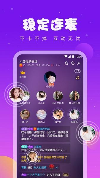 同桌游戲官方ios版 v2.4.0 iphone版 0