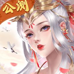 王者修仙广凡版v0.4.69 安卓版
