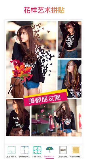 picsart ios中文版 v9.27 iphone版 0