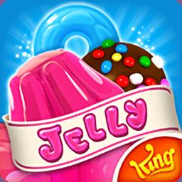 糖果果冻传奇全关卡解锁版(candy crush jelly)
