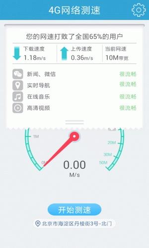 官方數據:寬帶下載,正常的上傳速度是什么?