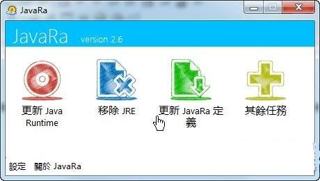 JavaRa中文版