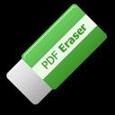 PDF Eraser(pdf橡皮擦)