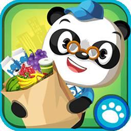 熊猫博士超市免费版