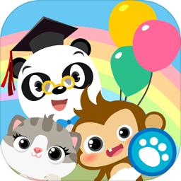 熊猫博士幼稚园解锁版