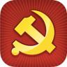 钦州智慧党建最新版手机版