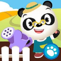 熊猫博士果蔬园游戏