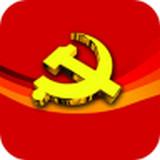 黔西南智慧党建扶贫云平台
