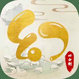 bt磁力种子搜索神器app