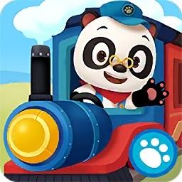 熊猫博士小火车免费版