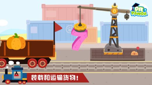 熊猫博士小火车破解版 v1.02 安卓完整版 3