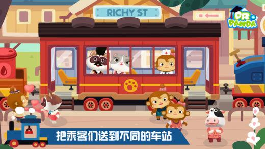 熊猫博士小火车破解版 v1.02 安卓完整版 2